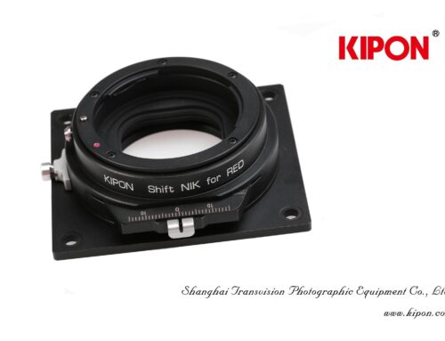 KIPON start to ship world first Shift Adapter for RED professional cameras